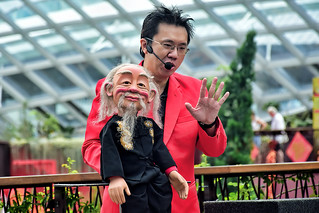 Puppetry Performance #3