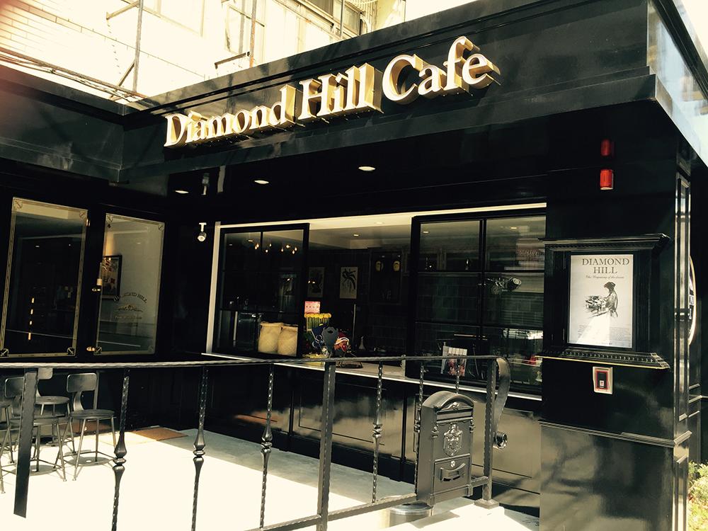 中坜英式装潢Diamond Hill Cafe