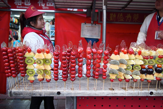 skewers of candied fruit, 东华门夜市 (Dong Hua Men Night Market), Beijing, China