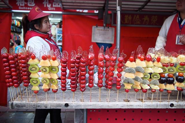 skewers of candied fruit, 东华门夜市 (Dong Hua Men Night Market), Beijing, China