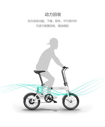 yunbike_mini3