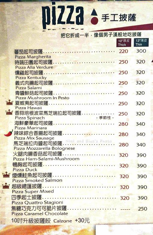 台中義大利麵米蘭街美食餐廳dm菜單04