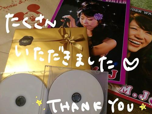 presents-1