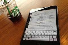 iPad歴3年男子が伝える迷わずにiPadを選ぶ方法