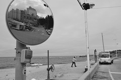 Security mirror perspective