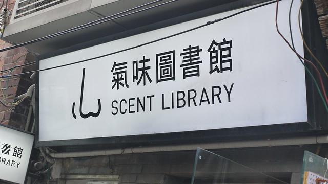 上海田子坊
