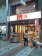 "Group Exhibition ""QUATRE""  会場のパンの木箱さん"