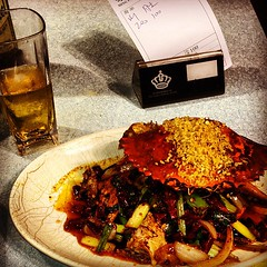 Ming family fat spicy crab