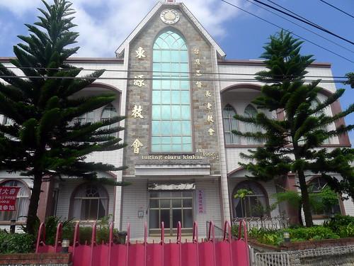 東源村的教堂