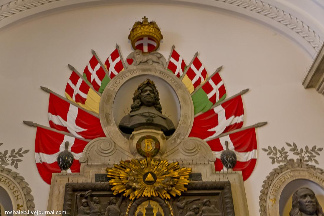 Копенгаген_1-11