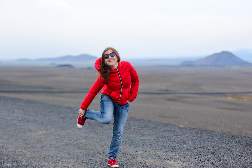 Iceland, Day 4 [20]