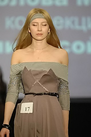 Fashion House International_24