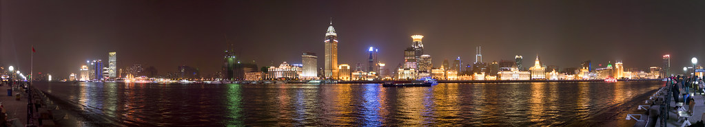 The Bund, As seen from Pudong