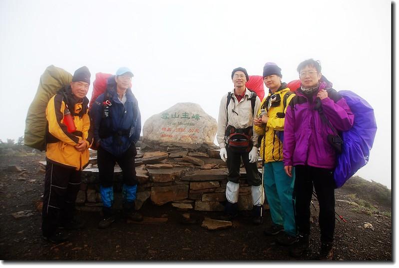 雪山一等三角點(Elev. 3886 m)