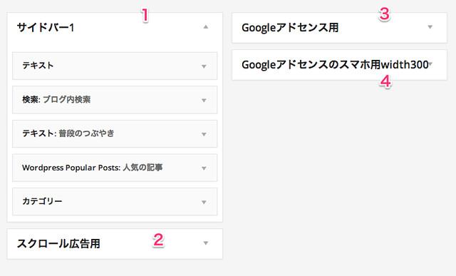 スクリーンショット_2013-12-18_5.18.49-9