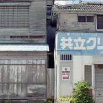 樋川 壁 Naha-si, Okinawa Nikon New FM2 Nikon Ai Nikkor 50mm F1.4 Kodak Gold 100 blogs.yahoo.co.jp/ymtrx79/32144040.html