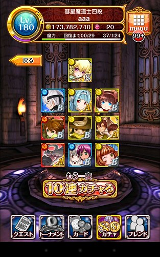2014-01-01 00.19.28