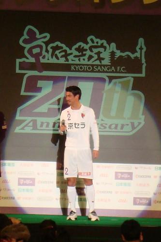 2014/01 京都サンガF.C. ファン感謝デー 2014 キックオフフェスタ #06