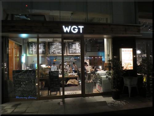 Photo:2014-02-04_ハンバーガーログブック_【代官山】WGT(WEEKEND GARAGE TOKYO) 素敵な音楽空間でしたがハンバーガーも美味しかった!-08 By:logtaka