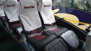 Manali Mail Interior