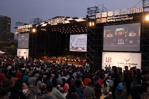 提姆波堤草地音樂會