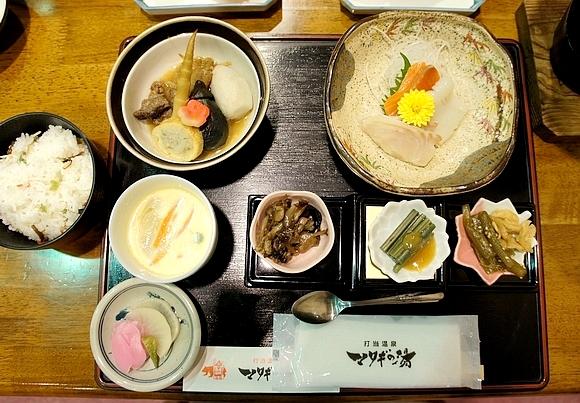 日本溫泉美食10