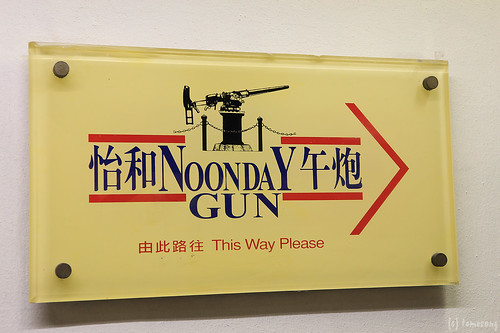 way to Noonday Gun