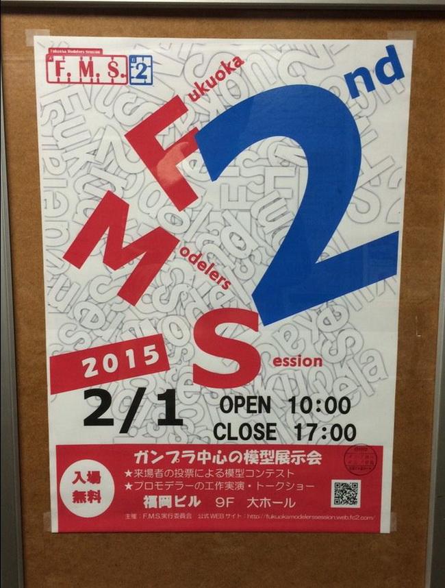 F-M-S-2-2015_30