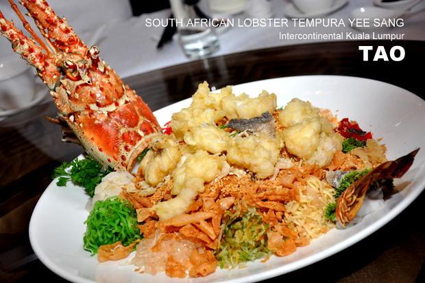TAO Intercontinental Hotel Kuala Lumpur Chinese New Year 2