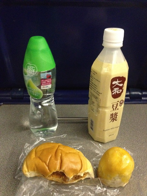 Hong Kong train snacks