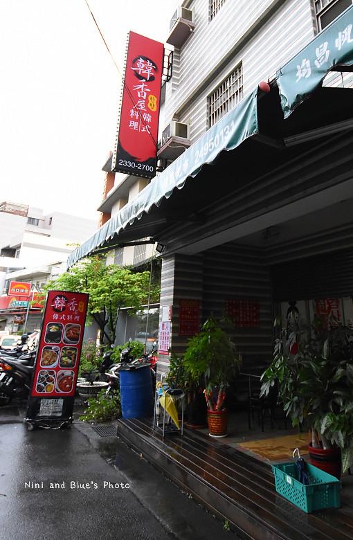 台中霧峰韓式料理韓香屋19