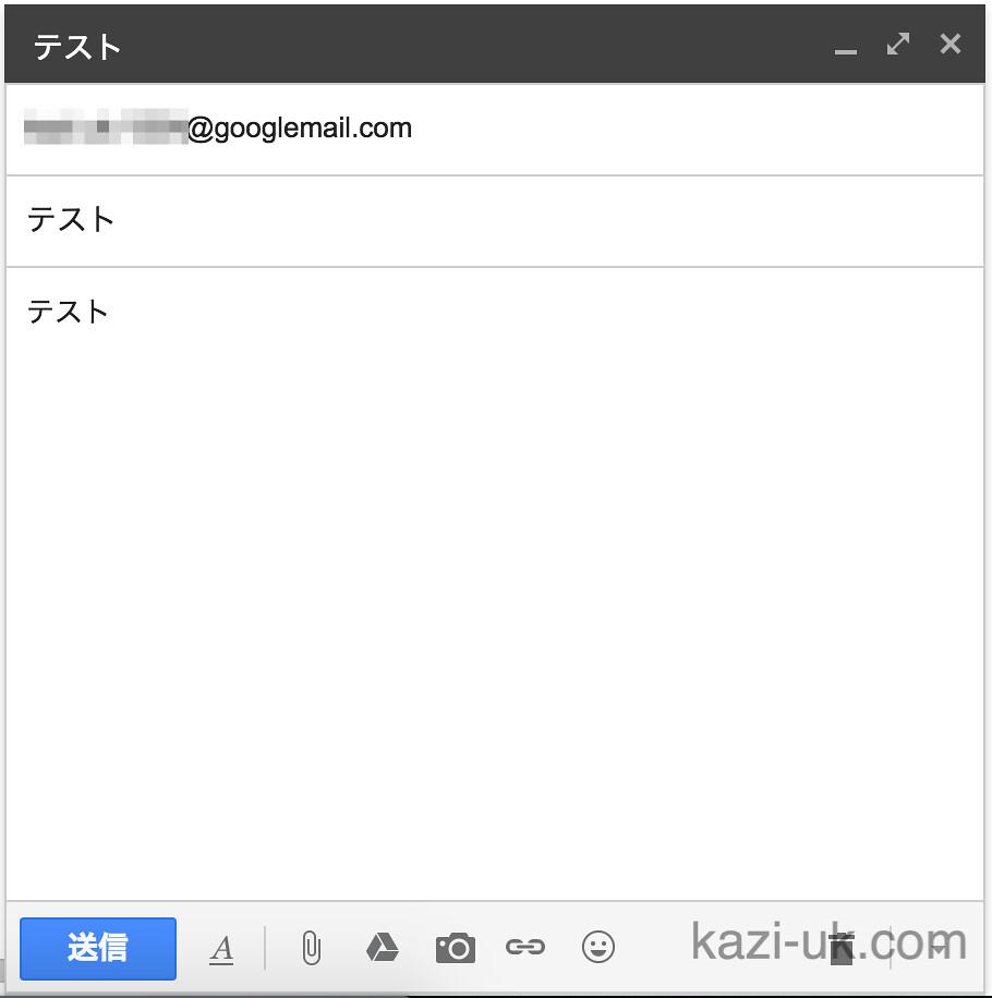 kazi-gmail301