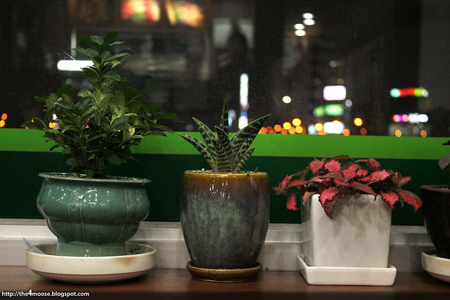 Domo Sushi - Potted Plants