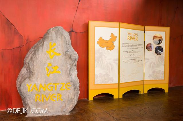 River Safari - Yangtze River