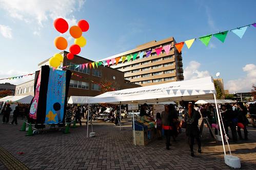 University Festival 2009