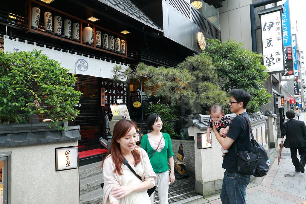 2013 Tokyo Food_085