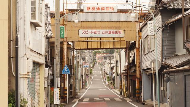 Ginza_shouten_5