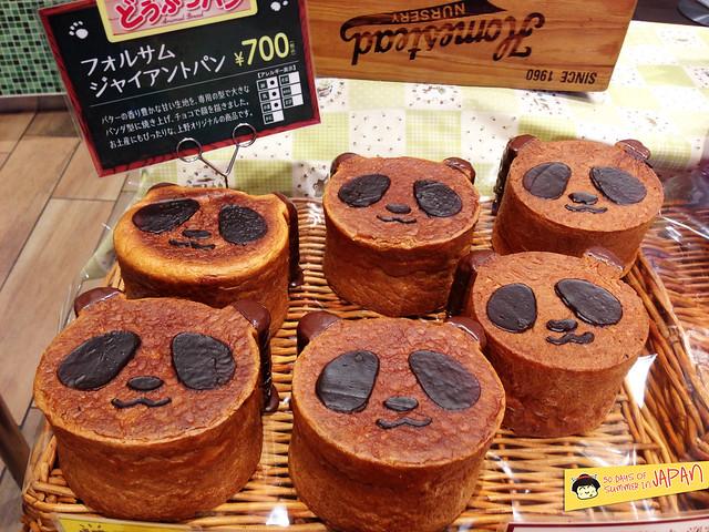 Panda bread loaf - ueno park area