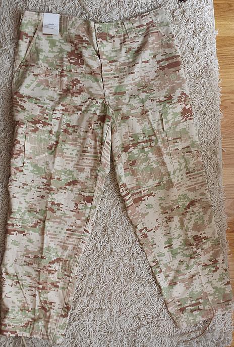 Saudi Royal Guard Regiment Digital Camo Pants 10237207046_595926cfcf_b