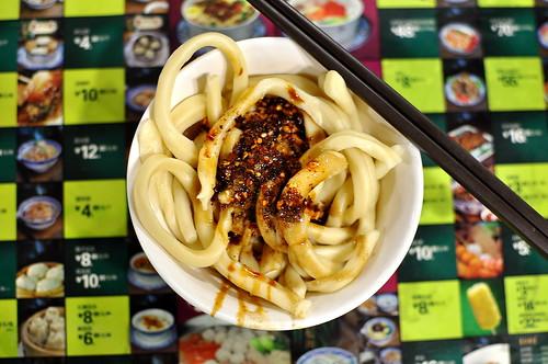 """""""Cheng Du Famous Snacks"""" at Chengdu Shuangliu International Airport"""