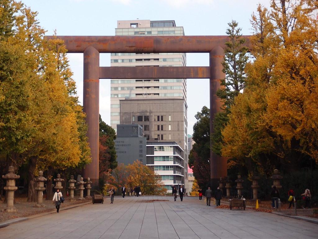 Yasukuni Shrine @ Chiyoda City