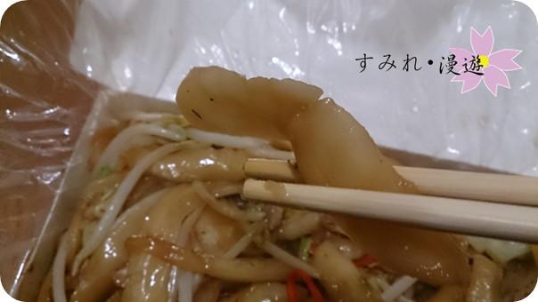 民以食為天-TOMATO山西刀削麵20131211-8