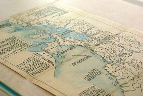 新潟県立歴史博物館 - 謎の古地図