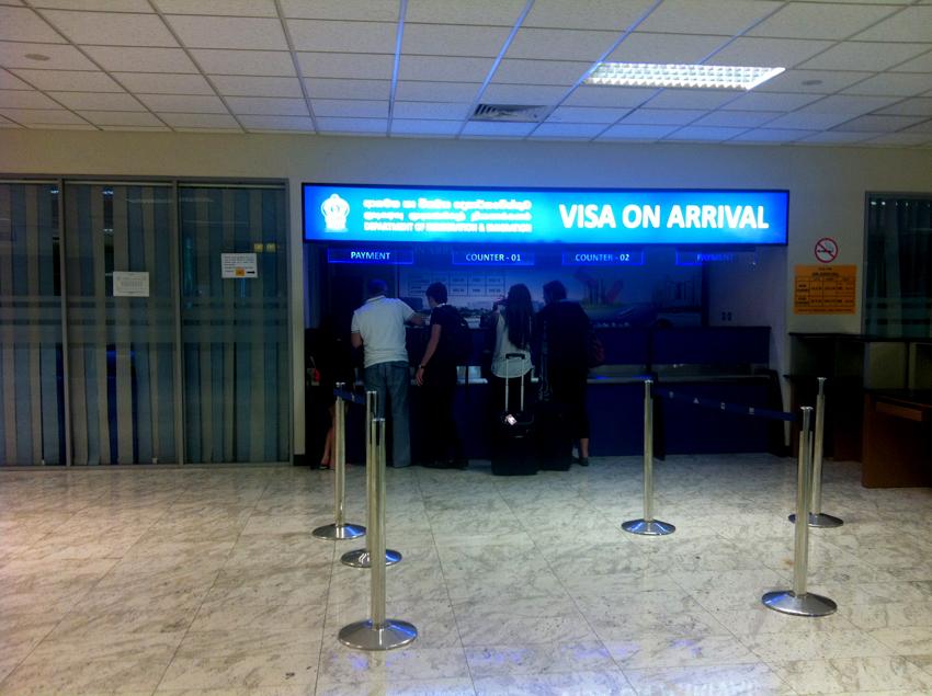 [شرح بالصور] طريقة إستخراج تأشيرة دخول سيرلانكا (الفيزا)