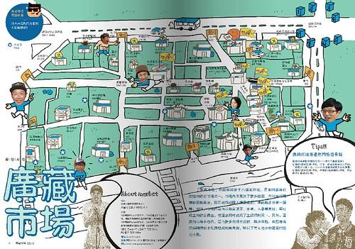 廣藏市場地圖