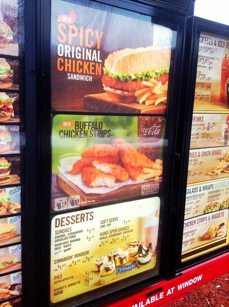 Burger King Drive Thru Menu
