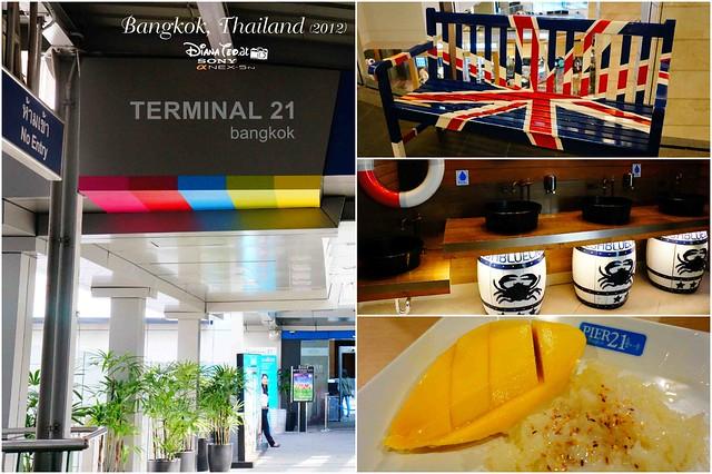Bangkok Shopping Malls - Terminal 21