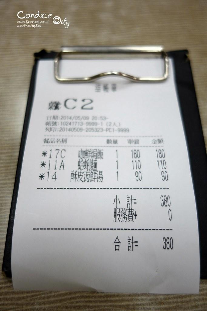 DSC04773.JPG