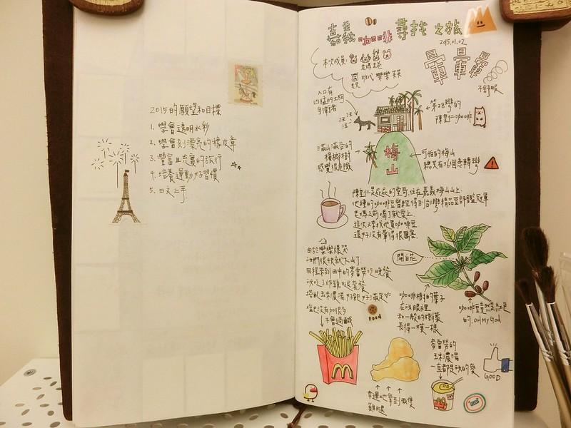 手帳花小豚推薦 (15)