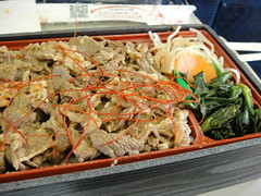 Kobe stir-fried beef bento